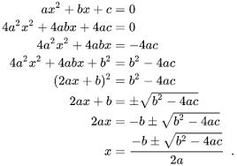 Sri Dharacharya Formula