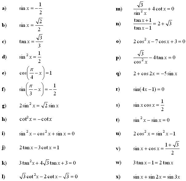 Trigonometric Equations Worksheet