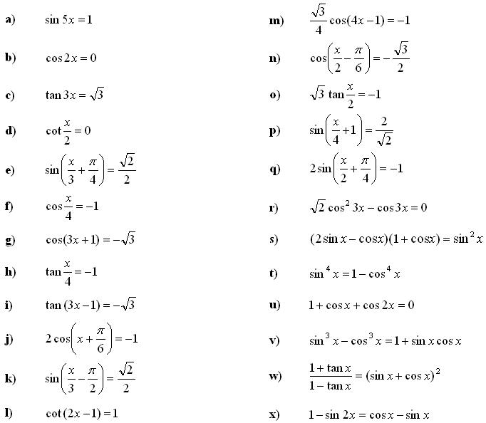 trigonometric equation worksheet